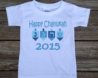 Happy Hanukkah Chanukah Festival of Lights Dreidel Baby Boy Girl Childrens T-shirt Shirt Bodysuit in Choice of White, Pink, Blue, Grey