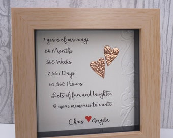 Copper anniversary gift,7 year anniversary,7th copper frame, 7th wedding anniversary gift,7th anniversary gift , personalised frame gift