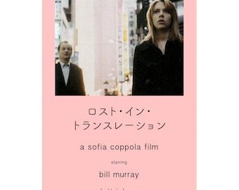 Lost in Translation Sofia Coppola Minimalist Poster