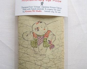 Aromatherapy Eye Pillow from Vintage Japanese Silk Kimono Fabric - French Lavender & Flax Seed