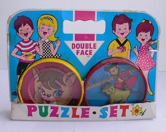Vintage Double-Face PUZZLE-SET Dexterity Game set of 2 MIB Japan 1960's