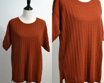 Brown / 70s 80s Oversized Sweater / Medium M / Large L / Slouchy Sweater / Textured Sweater / Short Sleeve Sweater / 1970s 1980s