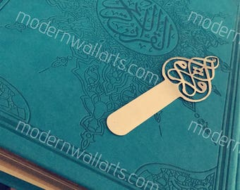 stainless steel Iqra arabic calligraphy bookmark