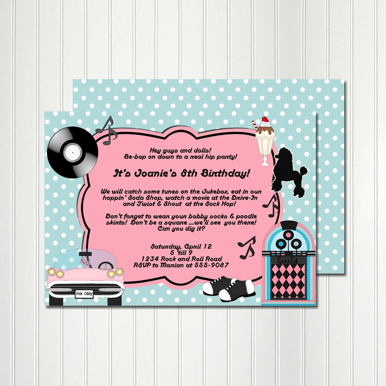 50s Sock Hop Invitation You free online seasons greetings cards