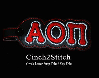 Greek Letter (Sorority) Snap Tabs / Key Fobs - In The Hoop - Machine Embroidery Design Download (5x7 Hoop)