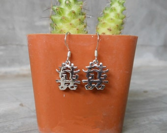 Classic Chinese Character Sterling Silver Happiness Earrings,Happiness Earring,Chinese Character Earring,Piercing Earring,Personalized Gifts