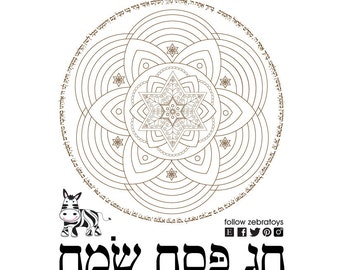 Passover Art-Coloring Kit-5 Designs-Seder Plate-Greeting Cards Printables-DIY Wall Décor-Jewish Mandala Print-INSTANT DOWNLOAD by @zebratoys