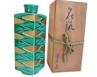 Modernist Geometric Vase. Vintage Japanese. Ceramic. Pottery. Mid Century Modern. Green. Gold. Vase. Japanese Ceramic. Japanese Pottery.