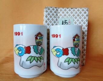 1264:Yunomi Tea cups set 2,Japanese porcelain Year of Ram/Lamb 1991 Yunomi Tea cups pair,original box,made in Japan