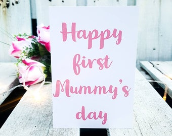 Mother's day card, Happy first Mummy's day card, 1st Mothers day, new mum card, Mother's day card gift, cute mummy card, mummy card, mum