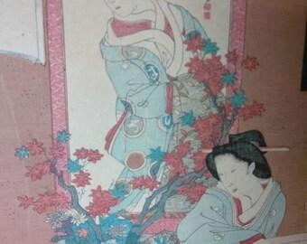 Old Antique Vintage Japanese Woodblock Print Wood Block Asian