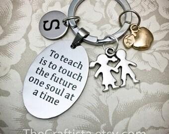 Personalized Teacher Keychain w/ Initial,  TS, Gift for Teachers, Gift for Male Teachers, Apple Charm, Kids Charm, Teacher Appreciation Gift