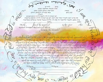 Ketubah marriage contract art print (Under the Sky) text fill in available