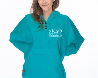 AKDPhi, alpha Kappa Delta Phi, Windbreaker lined with soft flannel lining, alpha Kappa Delta Phi Sorority Jacket, AKDPhi Anorak