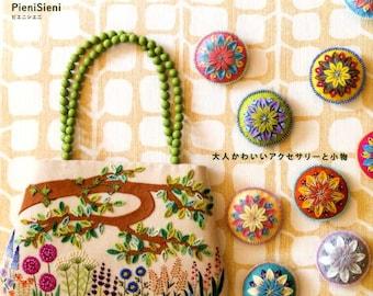Pieni Sieni's Cute Felt Items - Japanese Craft Book