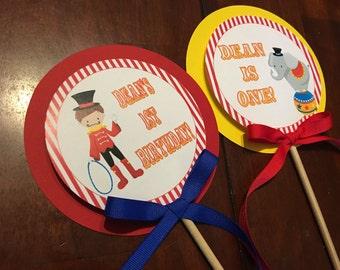 Circus Themed Centerpiece Sticks