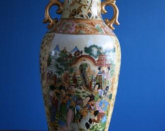 Asian Chinese Japanese Porcelain Vase