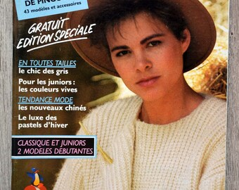 Knit Penguin 56 magazine - Winter (Vintage)