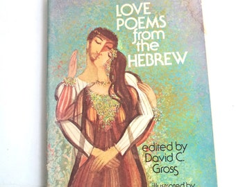 Love Poems From the Hebrew - First Edition Illustrated Book, Love Poems, Doubleday, First Edition Book, Illustrations, Drawings, Poetry, art
