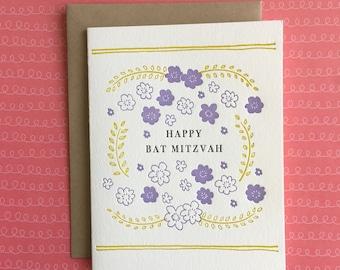 Floral Mazel Tov (bat mitzvah) Letterpress Card