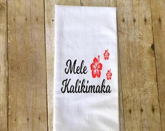 Mele Kalikimaka kitchen towel tea towel christmas kitchen towel
