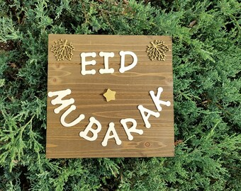 Good 2018 Kuwait Eid Al-Fitr Greeting - il_340x270  Picture_165158 .jpg?version\u003d0