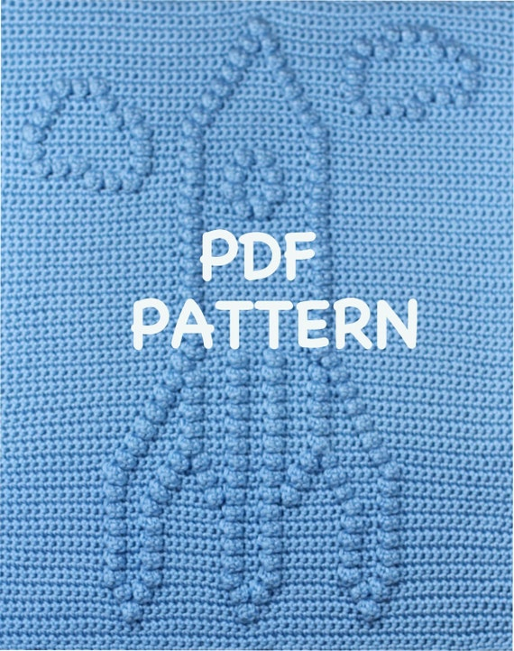 Rocketship Baby Blanket  Pattern - Crochet Baby Security Blanket  - Baby Snuggle Blanket - Carseat or Stroller Blanket