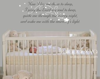 Now I Lay Me Down To Sleep Wall Decal   Prayer Wall Decal   Baby Room Wall  Decal   Nursery Wall Decal   Nursery Wall Art   Wall Decor
