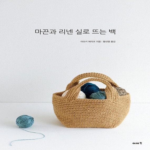 Linen And Hemp Thread Bag Book By Eriko Aoki Crochet Bag