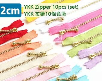12cm Zippers Set | YKK Ball Fastener zippers