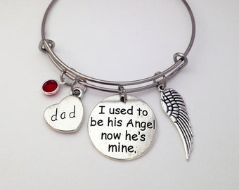 I used to be his Angel now he's mine, Dad Memorial Jewelry, Dad Memorial, Loss of Father, Loss of Brother, Loss of Grandpa, Memorial Jewelry