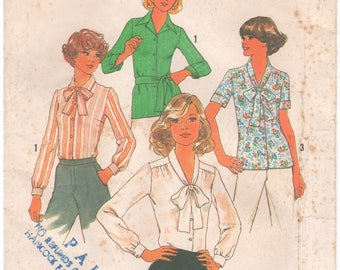 1977 - Simplicity 7896 Vintage Sewing Pattern Size 16 Bust 38 Button Down Blouse V Neck Bow Collar Long Short Sleeves
