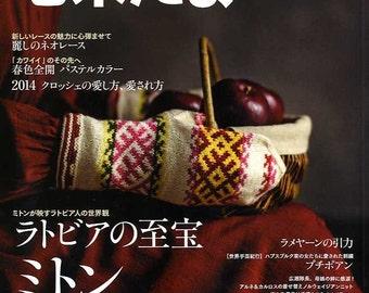 Keitodama Spring 2014 -  Japanese Craft Book (SAL Economy Airmail)