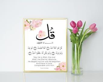 Surah Al-Ikhlas. Quran. Islamic Wall Art Print.