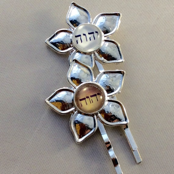 JW Hair Pins, set of 2, YHWH in gold and white.