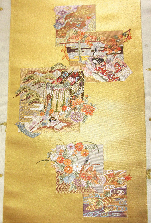 Vintage Japanese Kimono Obi Silk Piece with Real Gold Thread Brides ...