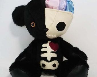 NAIZO - #1098 Plush Body