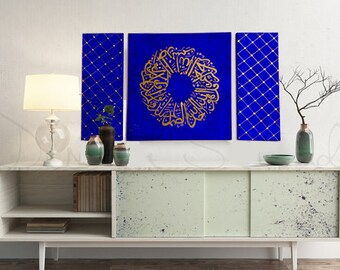 Islamic Wall Art - Surah Al-Ikhlas - Set of 3 canvasses - Islamic art - Ramadan gift - Eid gift - Islamic wall art