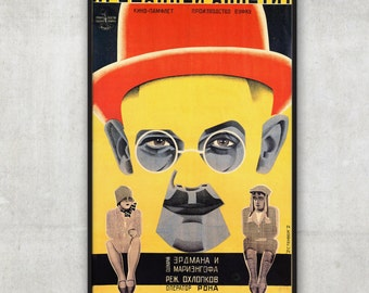Constructivism movie poster - The Sold Appetite 1928 -  by Stenberg brothers - Fine Art Print, P086