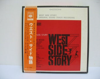 West Side Story Japan Reel To Reel Tape w/ Timing Strip 4 Track 7.5 Excellent Japanese Import Tape