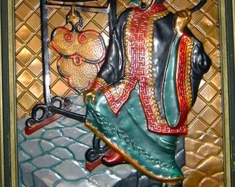 Asian Metal Paintings