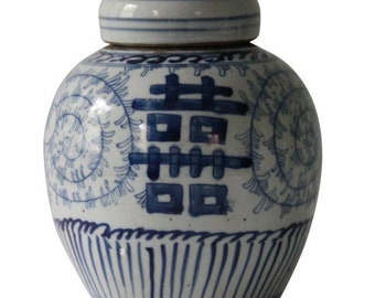 Vintage Blue & White Chinoiserie Double Happiness Chinese Ginger Jar