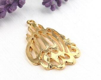 Arabic God/Allah Pendant, Arabic Jewelry Supplies, 1 piece // GP-498