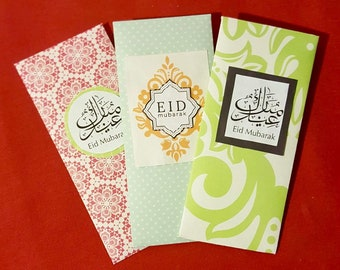 Eid Mubarak - Handmade Money envelopes - pack of 4, 8, 12