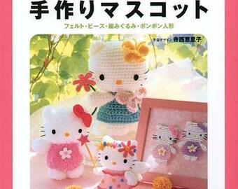 Sale!!!! Hello Kitty Vol 2,Collection Crochet Amigurumi ,mascot patterns,Crochet Pattern eBook / PDF / Pattern / Instant Download.
