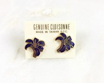 Vintage Cloisonne Purple Flower Stud Earrings