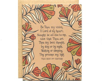 Be Thou My Vision Hymn Greeting Card gift for women gift for grandma gift for mom botanical print thank you card birthday card stationery