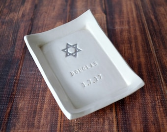 Bar Mitzvah or Bat Mitzvah Gift - Personalized Miniature Platter - with Star of David