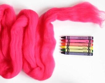 CORRIEDALE WOOL ROVING / Intense Pink 1 ounce / corriedale sliver for needle felting, doll hair, dreadlocks, wet felting, spinning, nuno