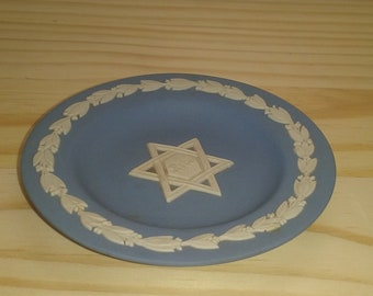 Wedgewood Star of David plate